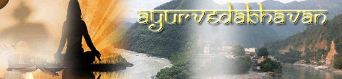 * Центр Панчкармы «Аюрведа-Бхаван — Ришикеш», Индия *