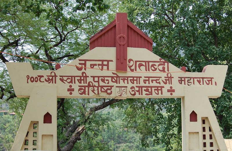 *** Пещера Вашиштхи в Ришикеше Rishikesh Vasishtha-cave ***